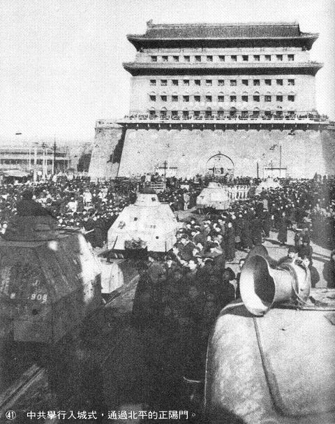siege at peking essay They besieged the foreign legations in beijing for 55 days and massacred  foreigners in the  marched from tianjin to beijing to lift the siege the foreign  armies.